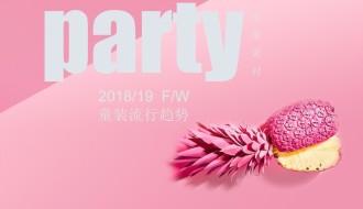 2018-2019F/w童装流行趋势-水果派对