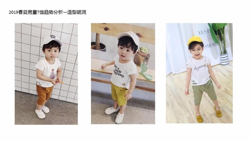 2019春夏男童T恤趋势分析