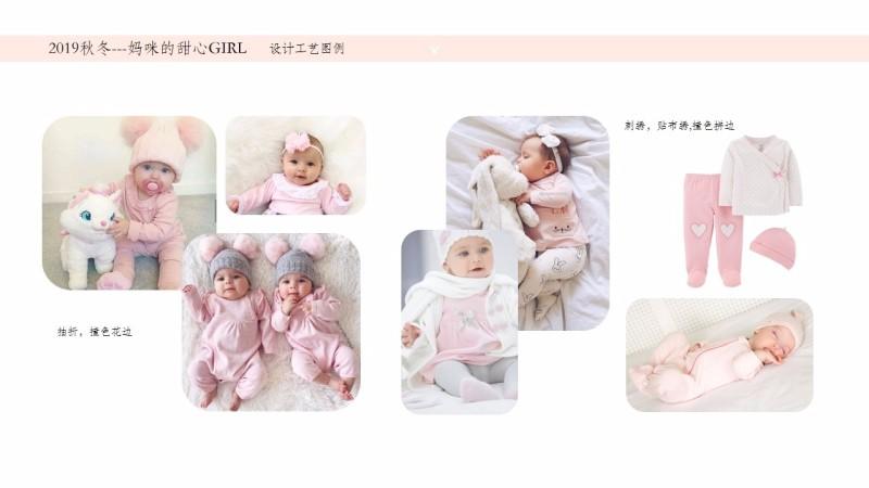 2019秋冬婴幼儿趋势解读之---妈咪的甜心GIRL