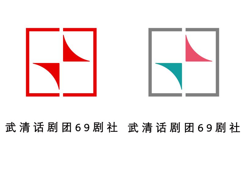 话剧院logo