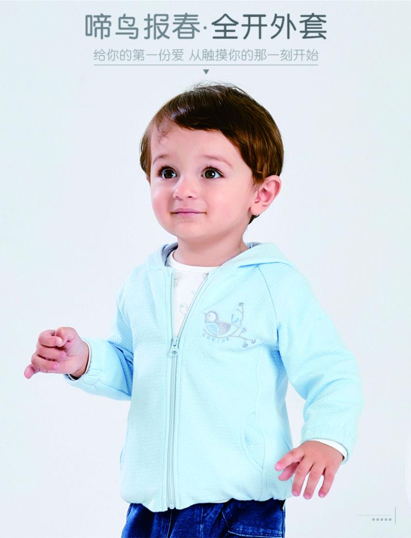 婴之语婴童外套