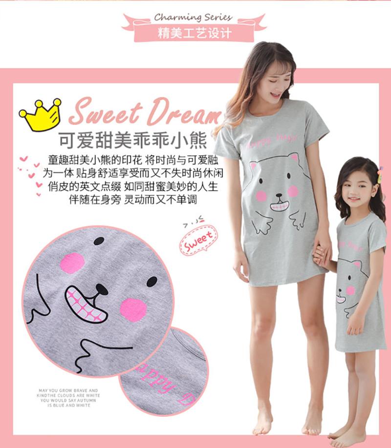 卡通胖小熊女童睡裙
