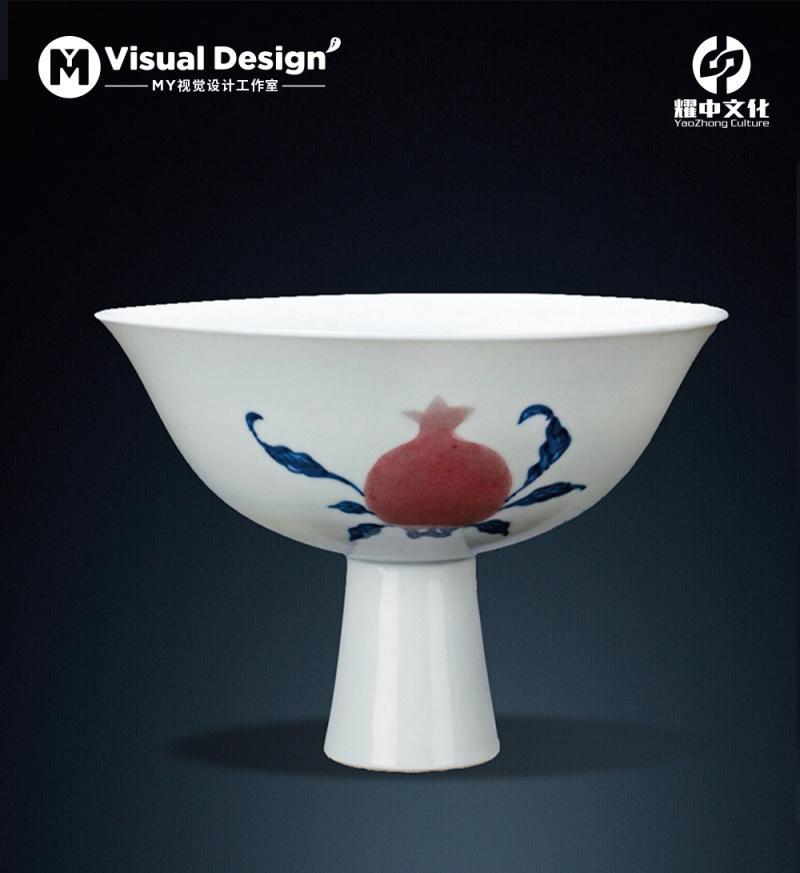 中國風古董收藏藝術品拍賣會展覽文化鑒賞攝影——瓷器
