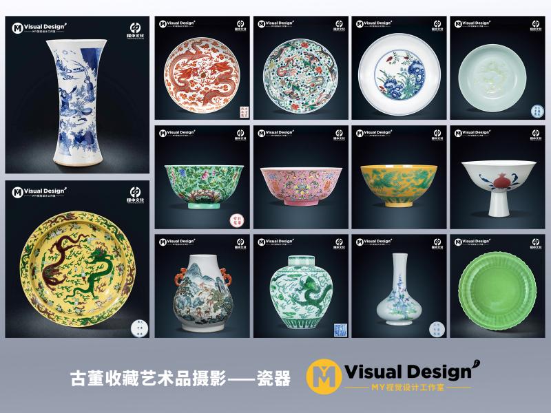 中国风古董收藏艺术品拍卖会展览文化鉴赏摄影——瓷器