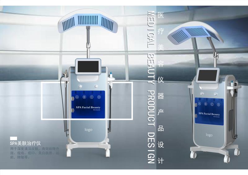 醫療美容儀器——小氣泡美膚儀器