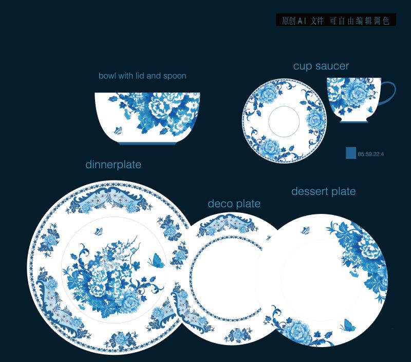 古典中国风青花瓷陶瓷花纸