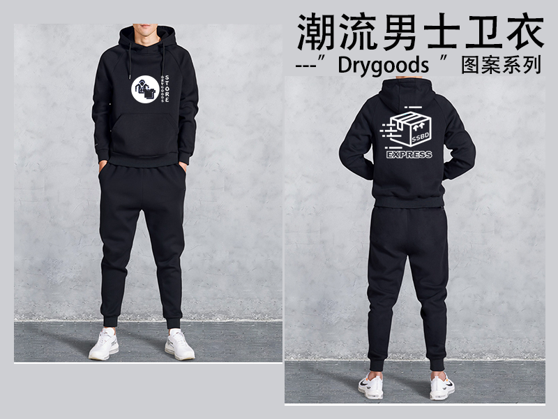 "潮流男士卫衣-""drygoods"