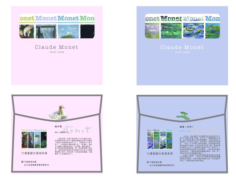 艺术衍生品系列设计