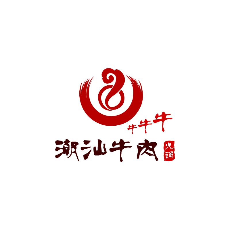 牛牛牛潮汕牛肉火锅VIS系统设计