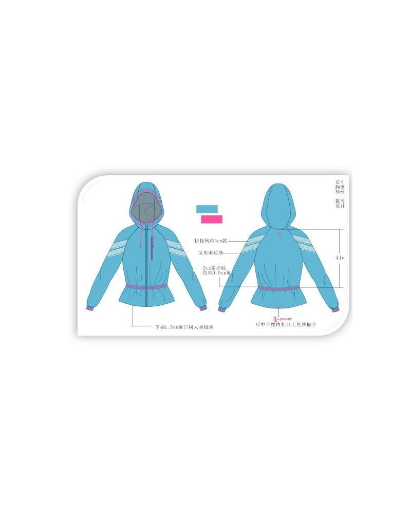 针织运动外套