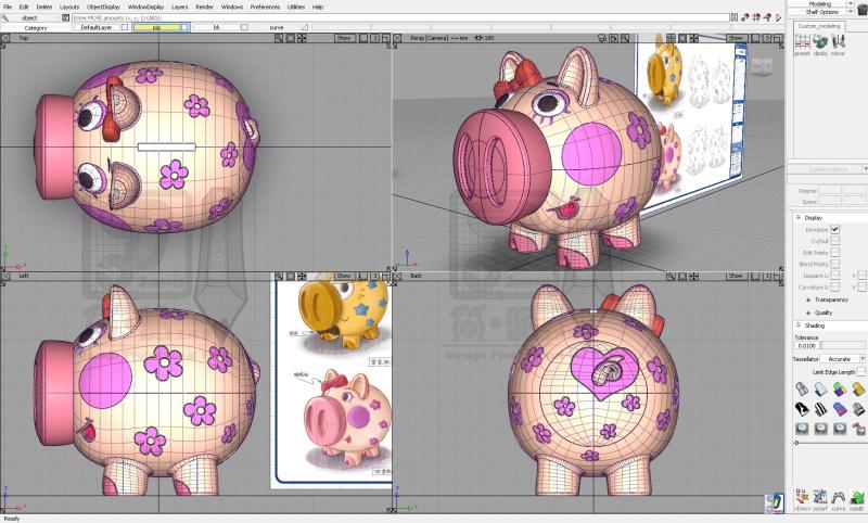 小猪形象-儿童家用雾化器