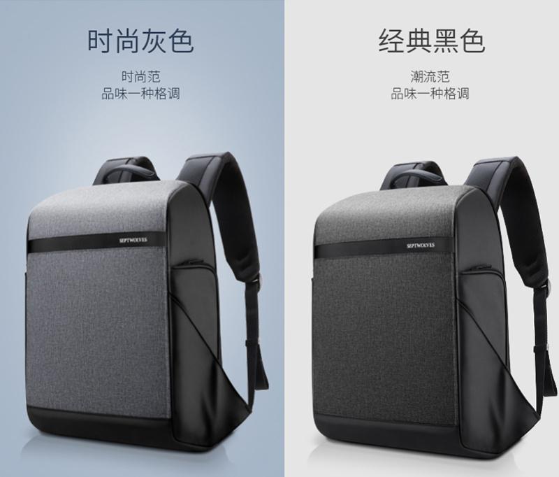 智能科技防盗背包