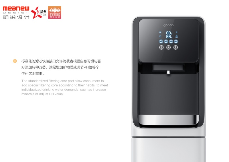 RO智能净饮机设计