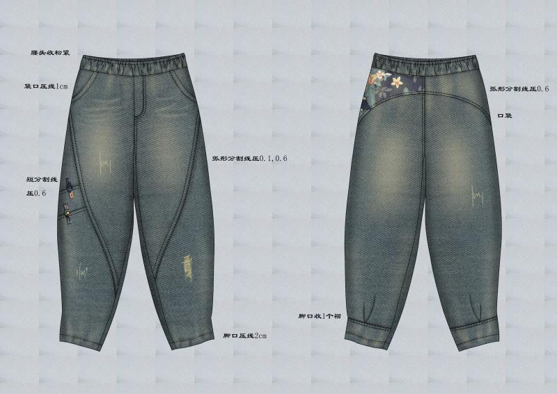 春款牛仔女裤