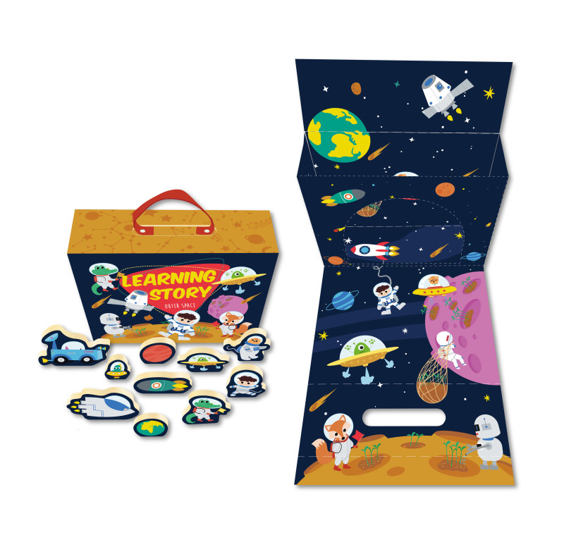 太空主题盒子
