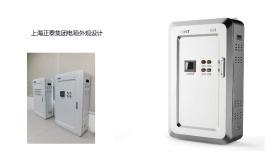 电表箱外观设计