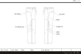 男女童运动裤