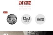 品牌logo设计师优选
