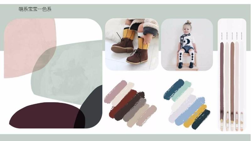 婴童袜---萌系宝贝
