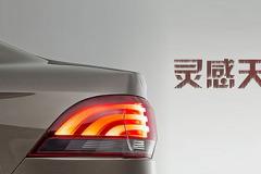 车灯创意设计凸显整个汽车的时尚及个性化!