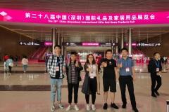 第二十八届中国(深圳)国际礼品及家居用品展览会圆满落幕