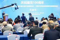 彩虹设计网助力2021杭州文化用品展暨电商直播选品会成功举办