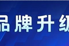 """【官方声明】原""""彩虹设计网""""升级为""""爱原物"""""""