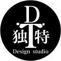 独特设计工作室