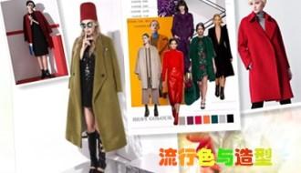 女装大衣色彩与造型的完美结合