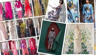 2017-2018裙装多元化