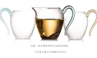 玻璃茶具流行趋势