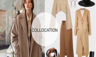 三維幾何空間--女裝大衣組貨搭配