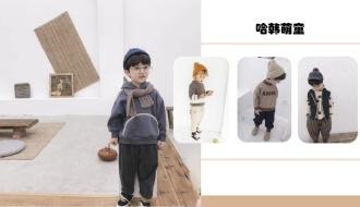 2019秋冬小童(男)卫衣流行趋势