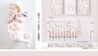 2019春夏婴(女)幼儿用品流行趋势---花团锦簇
