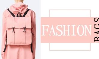 2020/2021年流行时尚休闲包包