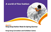 香港时装展览会(Fashion Week)