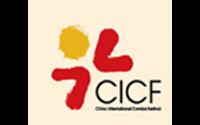 广州国际动漫游戏展会CICF