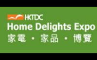 香港家电家品展览会