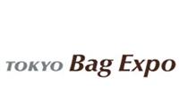 日本东京国际箱包手袋展