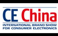 深圳国际电子消费品及家电品牌展