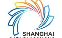 上海国际珠宝展会