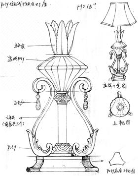 手绘台灯设计