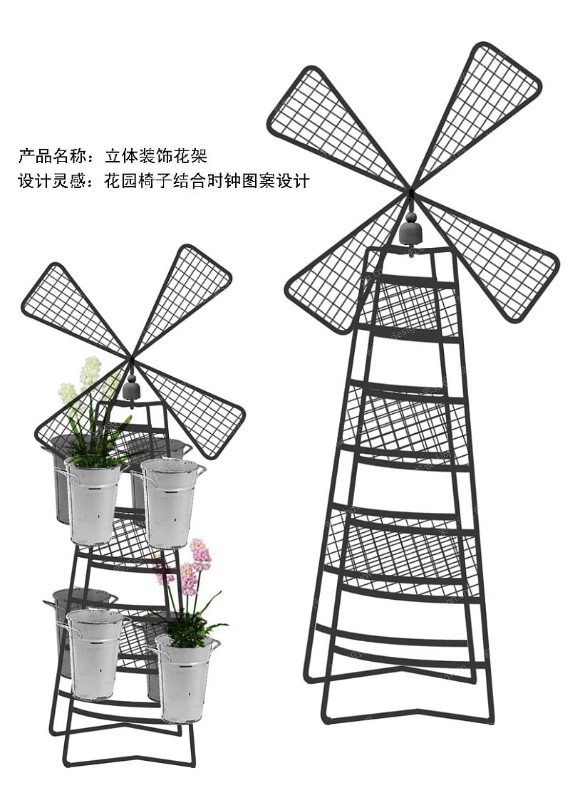 作品名称:风车花架立体装饰 创作时间:2013 作品形态:平面图纸   设计