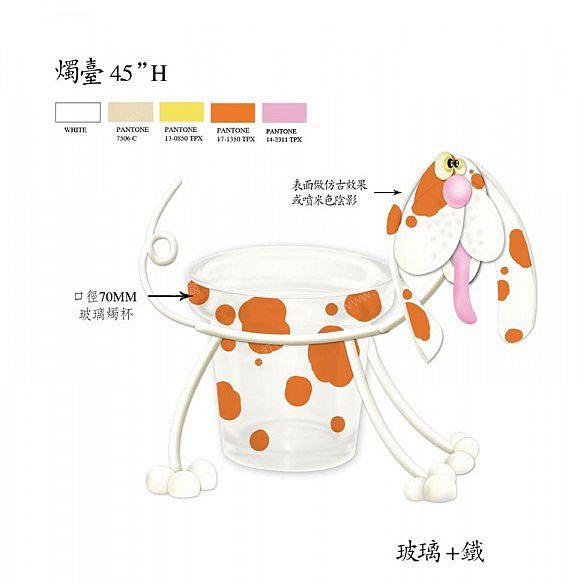 铁艺卡通动物狗+玻璃烛台-设计案例