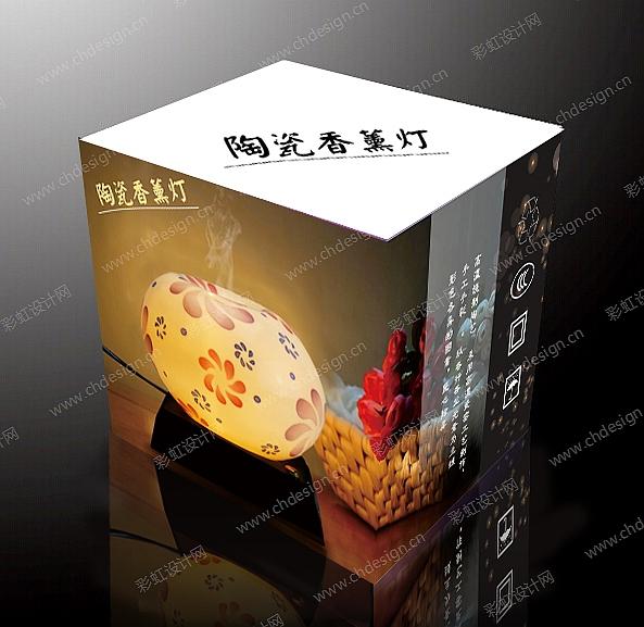 香薰灯包装盒设计