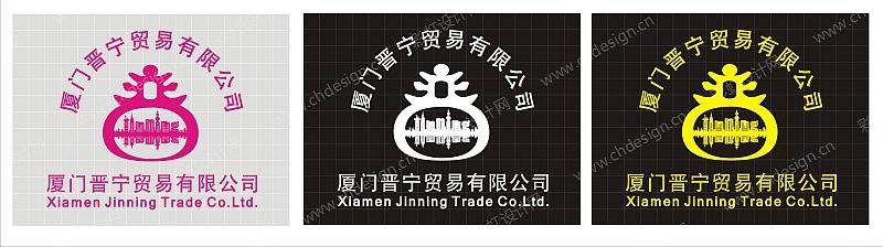 厦门晋宁贸易有限公司logo标志设计(带设计理念 vi)
