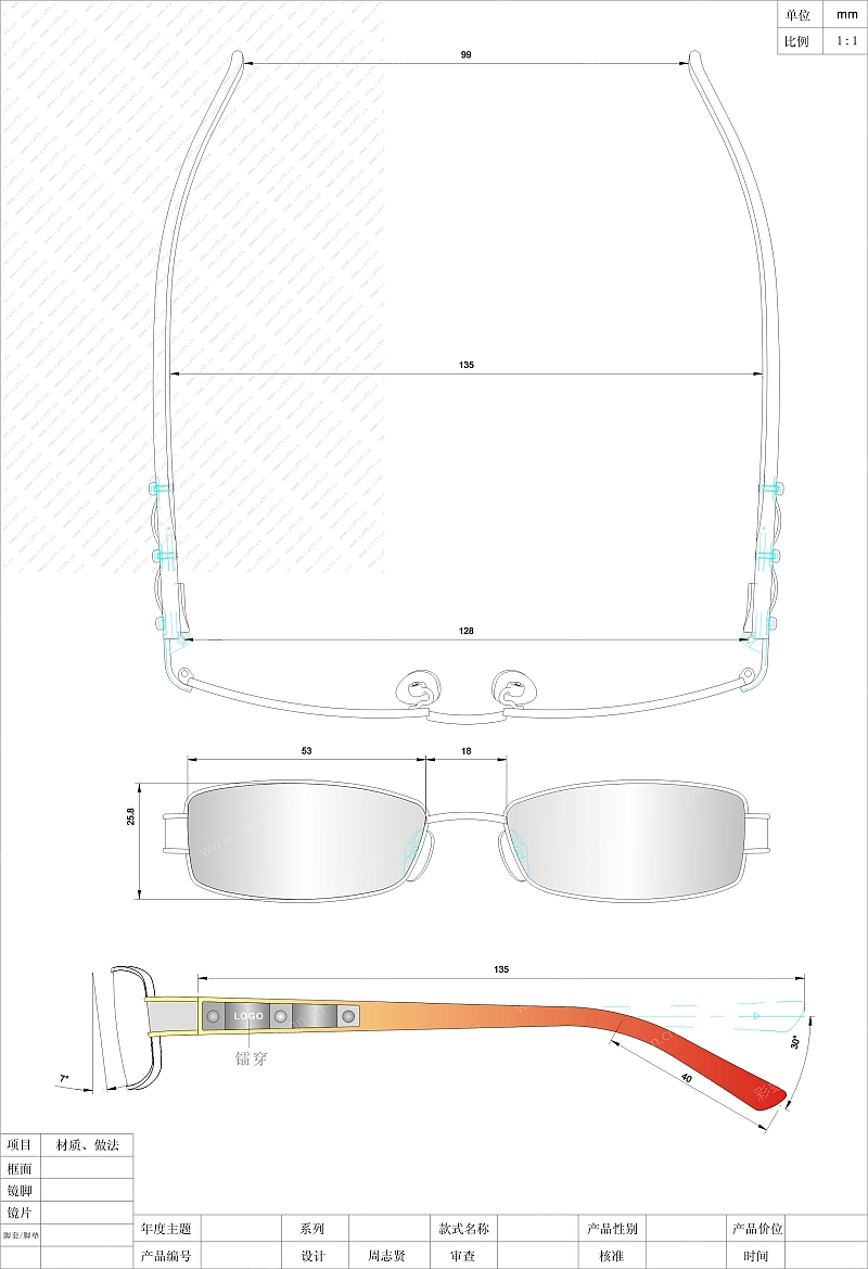眼镜设计图3