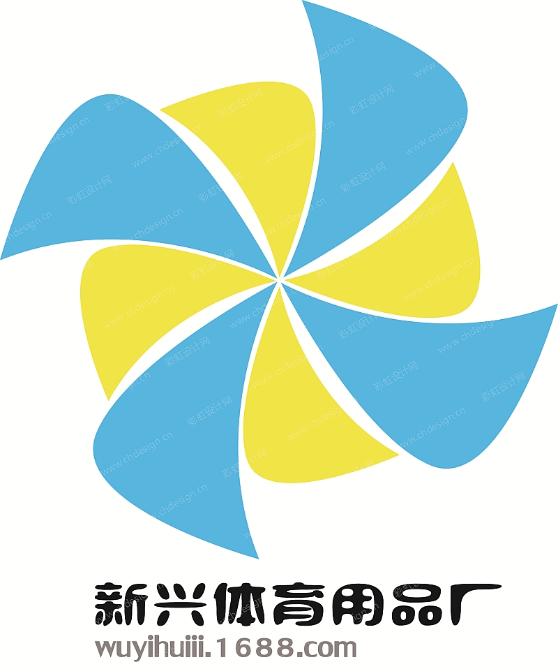 新兴体育logo-设计案例_彩虹设计网