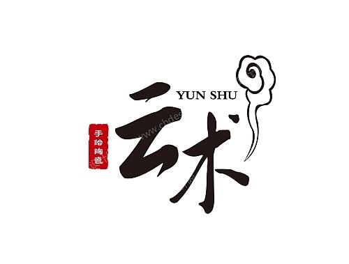 云术logo设计