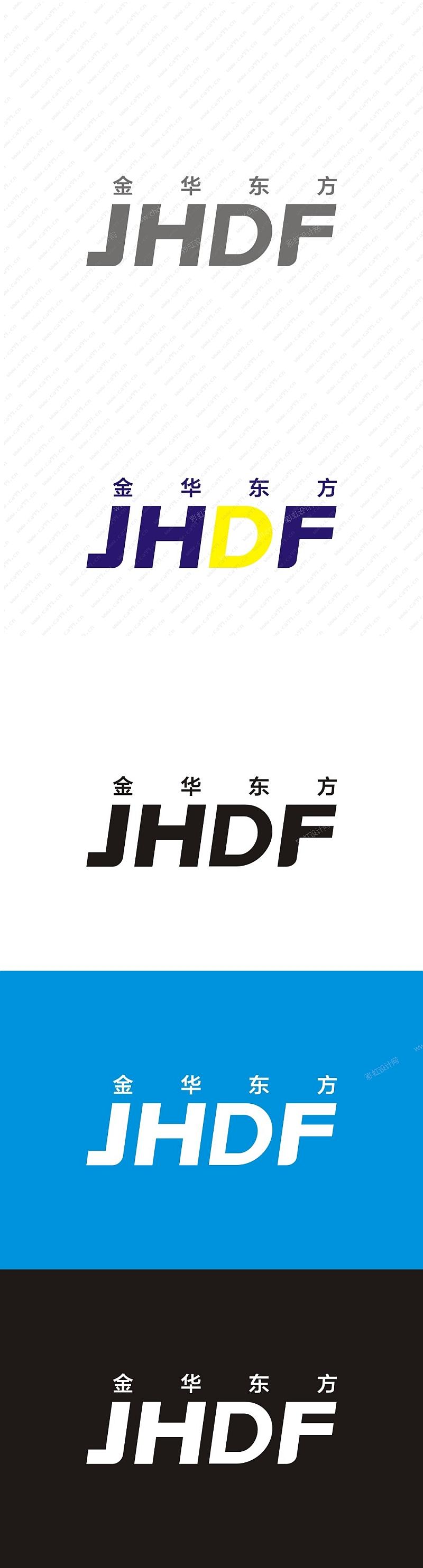 金华东方logo-设计案例_彩虹设计网
